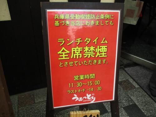2016329_5