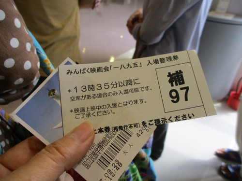 2015923_11