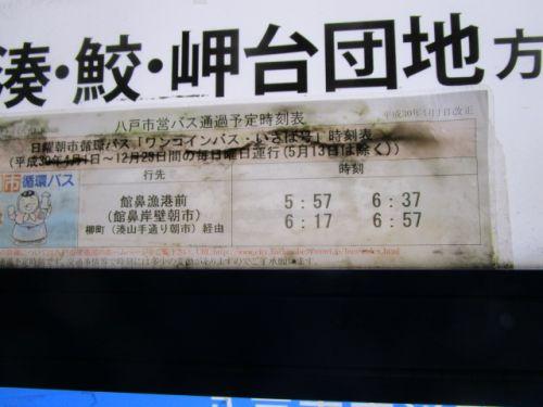 2018121-67