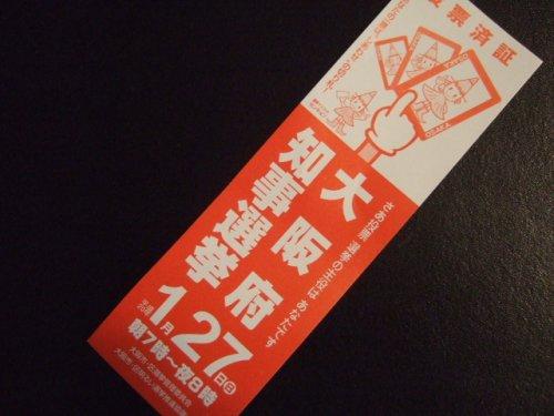 2008_01280001_2