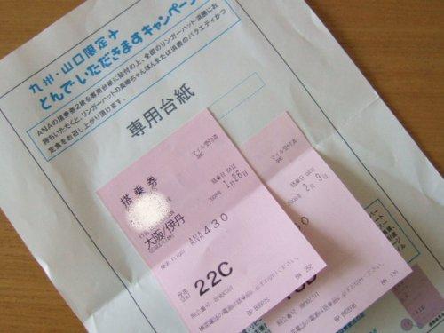 2008_03090008