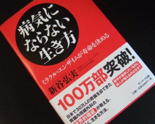 2008_03230002