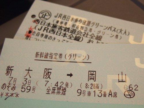 2008_07030001_2