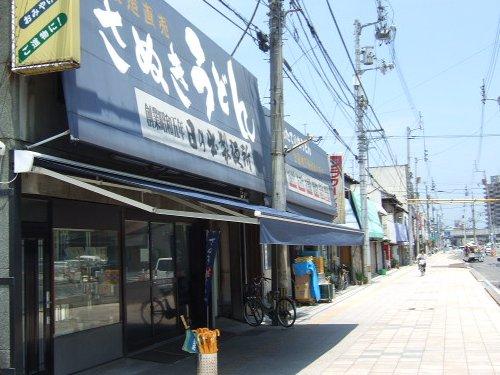 2008_07030020