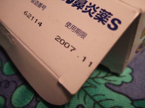 2009_03080029