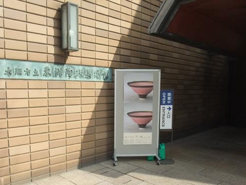 2011_02010003_2