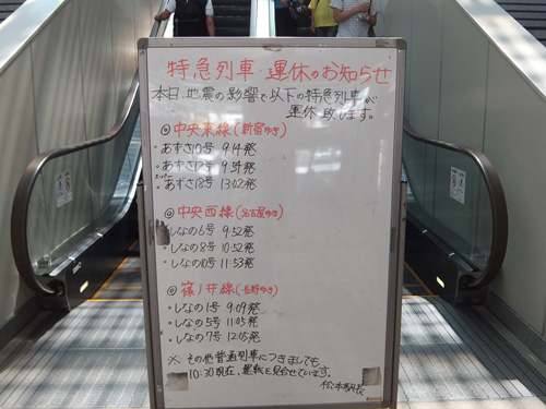 2011_06300001