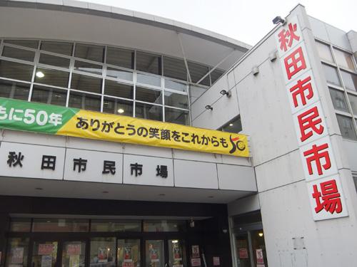 2012622_25