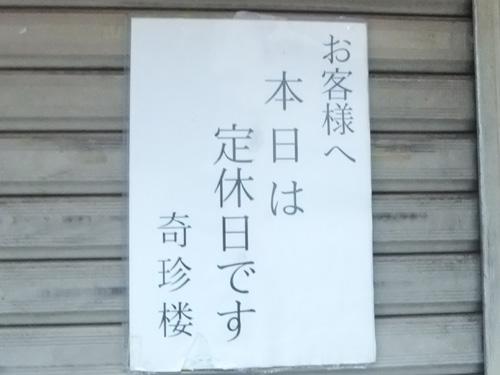 201374_5