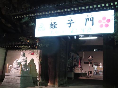 2014110_5